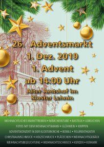 26. Adventsmarkt auf dem Klostergelände in Lehnin @ Kloster Lehnin